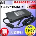 原廠【 240W Dell 充電器】19.5V * 12.3A 大頭帶針