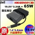 原廠扁弧型【65W Dell 變壓器】Dell 19.5V * 3.34A 大頭帶針 slim型