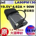 原廠扁弧型【90W Dell 變壓器】Dell 19.5V 4.62A 大頭帶針 Slimtype