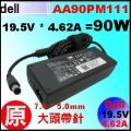 原廠【90W Dell 變壓器】Dell 19.5V * 4.62A 大頭帶針 長方型新款