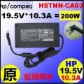 藍色接頭【原廠 HP 200W 變壓器】HP 19.5V * 10.3A , HSTNN-CA03