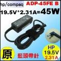 藍色接頭【原廠 HP 45W 變壓器】HP 19.5V * 2.31A = 45W, touchsmart 11