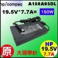 大頭帶針原廠【150W HP 變壓器】HP 19.5V * 7.69A , 7.4 * 5.0mm 變壓器【681058-001】