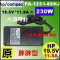 原廠厚型 230W【 HP 變壓器】HP 19.5V * 11.8A  大頭帶針 7.4 * 5.0mm 變壓器【ADP-230DB D】