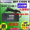原廠薄型 230W【 HP 變壓器】HP 19.5V * 11.8A  大頭帶針 7.4 * 5.0mm 變壓器【ADP-230DB D】