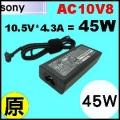 原廠 AC10V8【45W 變壓器】Sony 10.5V 4.3A DUO 10, Duo 11, Duo 13  【VGP-AC10V8】