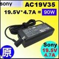 原廠 AC19V35【Sony 變壓器】19.5V * 4.7A = 90W, 6.5/4.4 mm 帶針 【VGP-AC19V26】