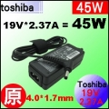 原廠【45W Toshiba 電源 】45W (19V * 2.37A ) ( 4.0 / 1.7mm接頭) 全新變壓器