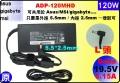 【120W 原廠Toshiba 變壓器】Toshiba 19V* 6.32A=120W, 大頭5.5/2.5mm 【PA3290U】