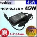 原廠【45W Toshiba 電源 】(19V * 2.37A ) ( 5.5 / 2.5mm接頭) 變壓器【PA3822E】
