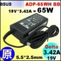 原廠【65W Toshiba 變壓器】Toshiba 19V * 3.42A=65W,  5.5/2.5mm 【PA5114E】
