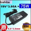 原廠【75W Toshiba 變壓器】Toshiba 19V *3.95A=75W, 大頭5.5/2.5mm 【PA3715E】