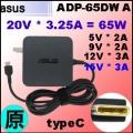 原廠【typeC 65W 變壓器】Asus 20V 3.25 A USB-C 接頭