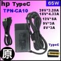 原廠 65W TypeC【hp 變壓器】hp 65W, TypeC / USB-C 接頭