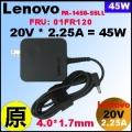 4.0 *1.7mm 接頭 原廠 45W 【lenovo 變壓器】Lenovo 20V 2.25 A= 45W, 4.0 *1.7mm 接頭
