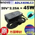 方型接頭原廠 45W【 Lenovo變壓器】最新型 20V*2.25A, 方型接頭.YOGA 11, S210 touch