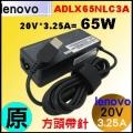 方型接頭原廠 65W【lenovo 變壓器】Lenovo 20V *3.25 A= 65W, Yoga 13