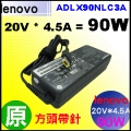 方型接頭原廠 90W【 lenovo 變壓器】Lenovo 20V* 4.5A= 90W, Thinkpad X1 carbon 3444,3448,3460