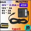 原廠 PA5279U【typeC 45W 變壓器】toshbia 20V 2.25A USB-C 接頭