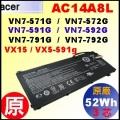 原廠【 AC14A8L= 52.5Wh】Acer VN7-571G VN7-591G VN7-592G VN7-791G VN7-792G 電池【3芯】