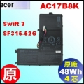 原廠 AC17B8K【 AC17B8K= 48Wh】Acer Swift3 SF315-52g 電池【3芯】