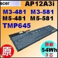原廠 AP12A3i【 AP12A4i= 54Wh】Acer Aspire M3-481TG M3-581TG M5-481TG M5-581TG / TMP645-MG 電池【3芯】