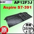 原廠 AP12F3J 【S7-391= 35Wh】Acer Aspire S7-391 電池【4芯】MS2364