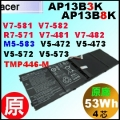 原廠 AP13B3K【AP13B3K= 53Wh】Acer Aspire R7-571 V5-472 V5-572 V7-481 V7-482 V7-581 V7-582 電池【4芯】