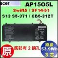 原廠 AP15O5L【 S13 S5-371= 53.9Wh】Acer SP513 S13 S5-371 R13 CB5-312 SF514-51 電池【4芯】