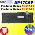 原廠 AP17C5P【 PH517 = 74Wh】Acer Predator Helios 500 PH517-51 PH517-61 電池【4芯】