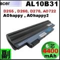【AspireOne D270= 4400 mAh】Acer AspireOne D255 D257 D260 AO522 AO722 HAPPY2 電池【6芯】