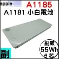 A1181【 白色 A1185= 56Wh】Apple MacBook 13.3  小白電池 A1181 A1185