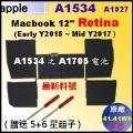 A1705【 A1527 = 41.41 Wh】Apple MacBook 12 Retina A1534 A1705 A1527 電池