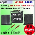 A1706【 A1819= 49.2Wh】Apple MacBook Pro13 Touch A1706 (Y2016~2017) 電池