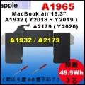原廠【 A1965 = 49.9Wh】Apple MacBook Air 13 電池 A1932 A2179