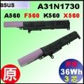 原廠 A31N1730【 X560 = 36Wh】 Asus F541 R541 X541 電池【3芯】