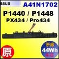 原廠 A41N1702【P1440U = 44Wh】 Asus P1440 / PX434【4芯】
