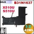 副廠 B31N1637【 X510 = 42Wh】 Asus  X510  S510  N580 電池【3芯】