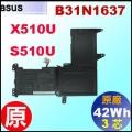 原廠 B31N1637【 X510 = 42Wh】 Asus  X510  S510  N580 電池【3芯】
