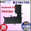 原廠 B31N1705【 TP410U= 42Wh】 Asus VivoBook Flip14 TP410UA TP410UF 電池【3芯】