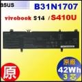 原廠 B31N1707【 S410U= 42Wh】 Asus VivoBook S14 S410U 電池【3芯】