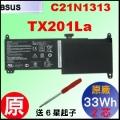 原廠 C21N1313【 TX201 = 33Wh】 Asus Transformer Book TX201 TX201L TX201LA 電池【2芯】