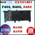 原廠 C21N1401【 X455L = 37Wh】 Asus F455 K455 R455 X455 電池【2芯】