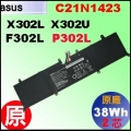 原廠 C21N1423【 X302LA = 38Wh】 Asus X302L X302U F302LA 電池【2芯】