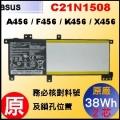 原廠 C21N1508【 X456  = 38Wh】 Asus A456 F456 K456 X456 電池【2芯】