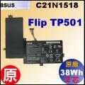 原廠 C21N1518【 TP501 = 38Wh】 Asus Vivobook Flip TP501U 電池【2芯】