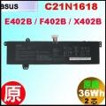 原廠 C21N1618【 E402B = 38Wh】 Asus E402B F402B X402B 電池【2芯】