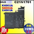原廠 C21N1701【 S406UA= 39Wh】 Asus vivobook S406UA K406UA X406UA電池【2芯】