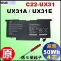 原廠【C22-UX31 = 50Wh】 Asus  Zenbook UX31A, UX31E  電池【4芯】