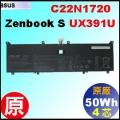 原廠 C22N1720【 UX391 = 50Wh】 Asus Zenbook UX391 電池【4芯】